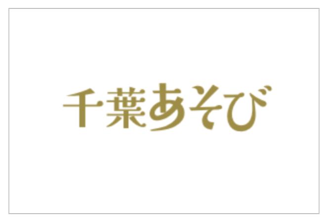 スクリーンショット 2020-03-27 21.36.59