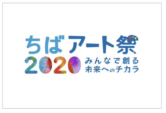 スクリーンショット 2020-03-27 22.23.58