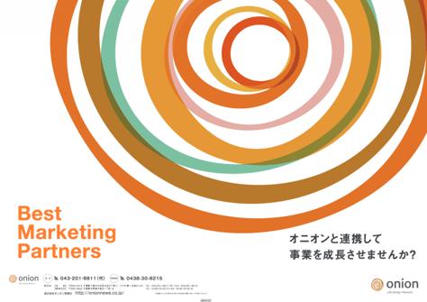 最新のWEBマーケティングからテクノロジー関連ソリューションまで。