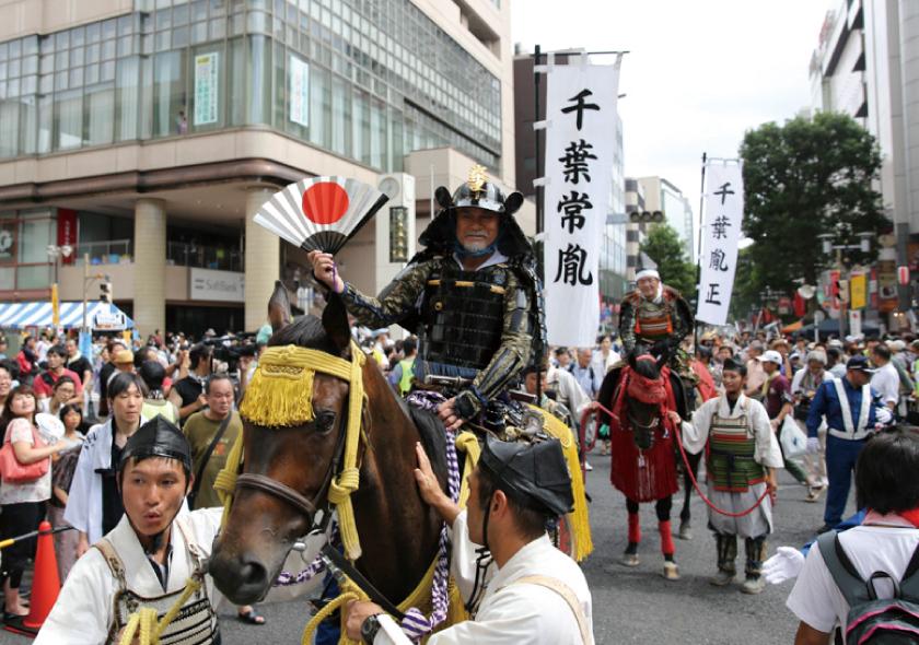 千葉開府890年記念 第41回千葉の親子三代夏祭り