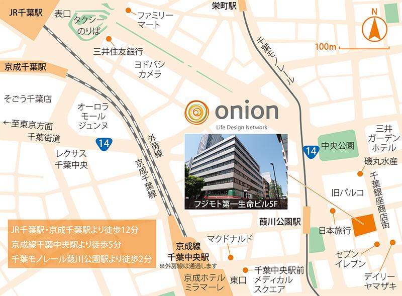 株式会社オニオン新聞社 2017年5月 本社移転先マップ