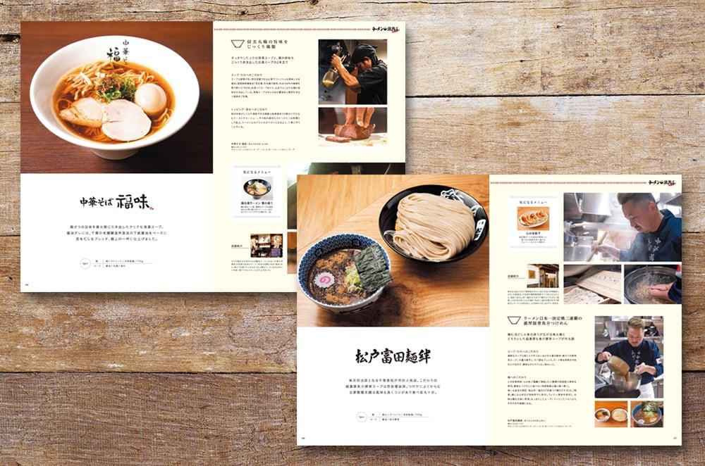 book_jirei_KITTE_02
