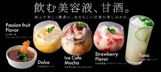 ペリエ千葉3Fチバコトラボ内「日本酒プレミアムラウンジ一献風月byPERIE CHIBA」が期間限定で甘酒フェアを開催