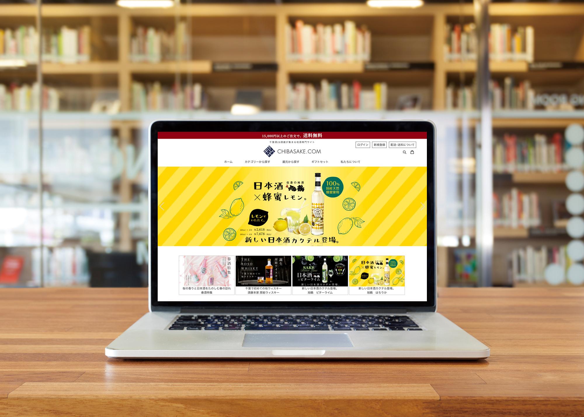 「CHIBASAKE.COM」ECサイト運営・プロモーション