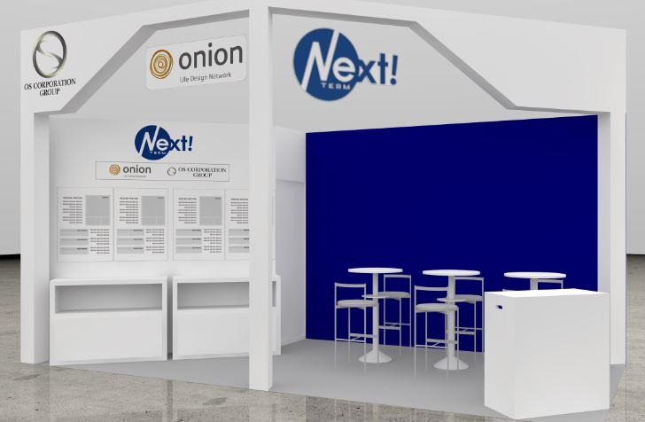 Web&デジタル マーケティング EXPO【春】に出展します