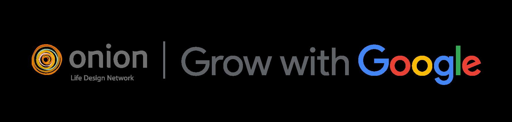 【3/6開催】Grow with Googleローカルビジネスにおけるマーケティング活用セミナー開催のお知らせ 参加無料
