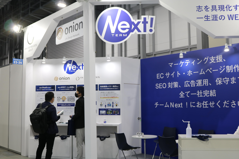 Web&デジタル マーケティング EXPO【春】に出展しました