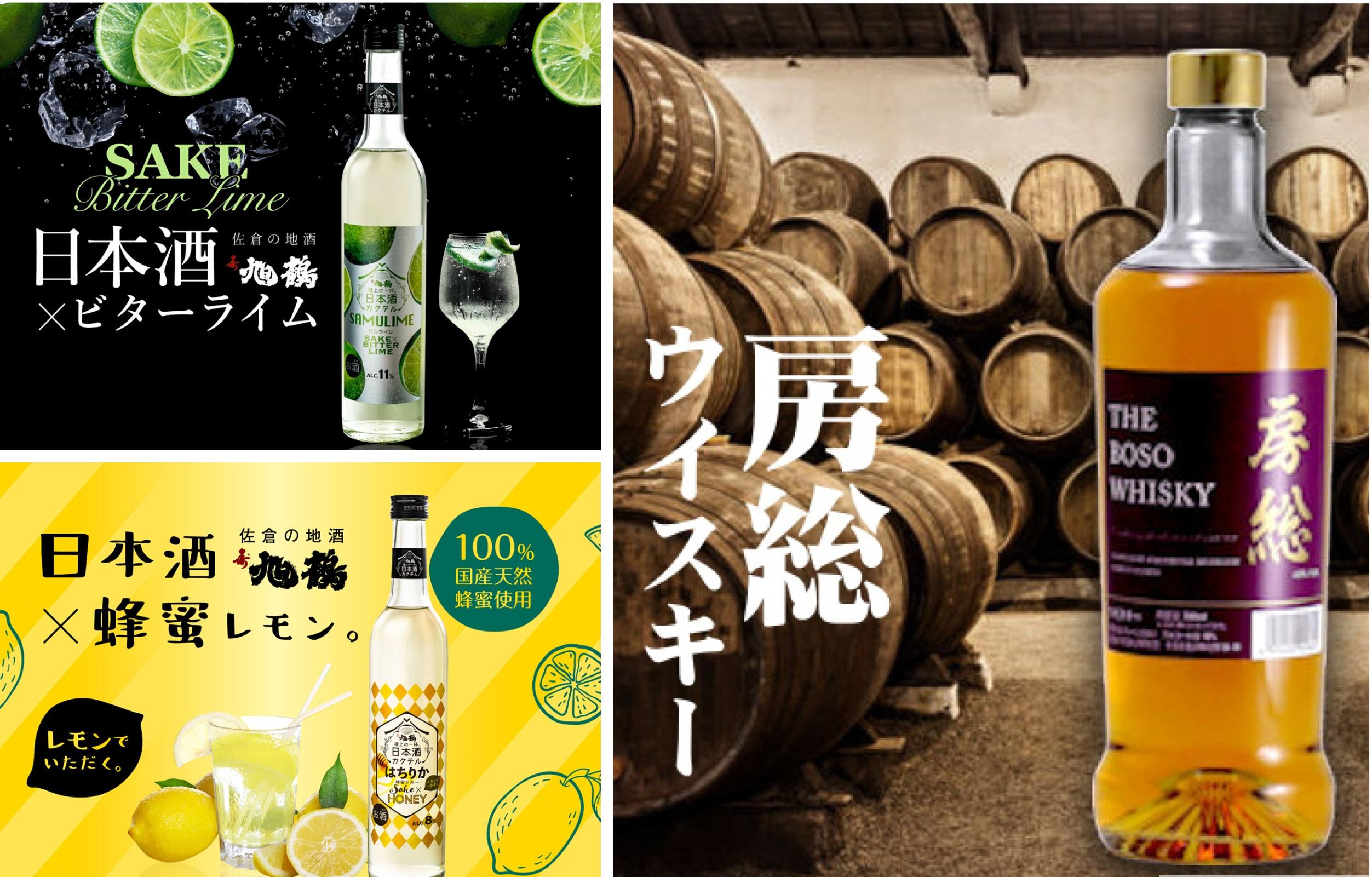 3月の「CHIBA SAKE.com」は、3週連続新商品発売!第一弾は3月1日(月)から販売開始の100%国産の天然蜂蜜を使用した新しい日本酒カクテル