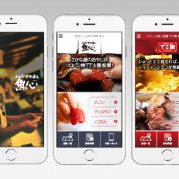 集客アプリ「オニオンアプリ2.0」 大阪飲食グループで導入