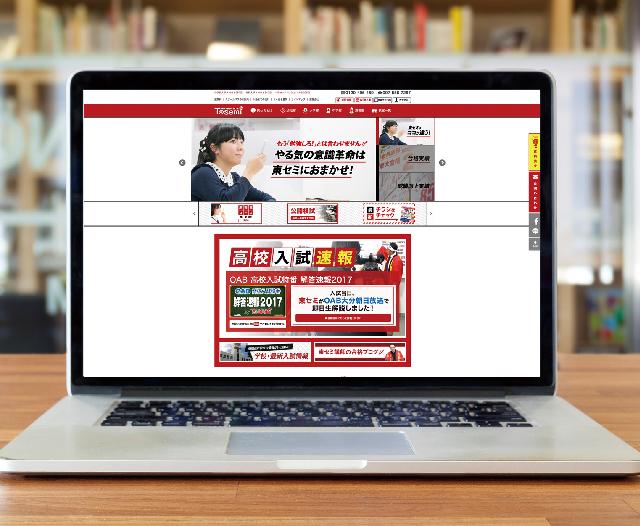 ウェブサイト制作の流れ