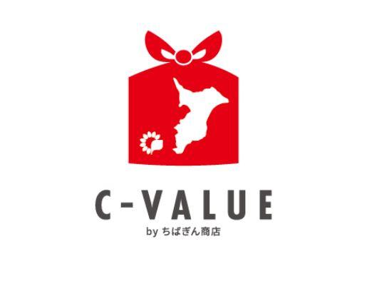 ちばぎん商店(株)の事業パートナーとして、新しい千葉のブランドを生み出す「C-VALUE」をスタート